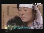《俺娘苏春草》宣传片3