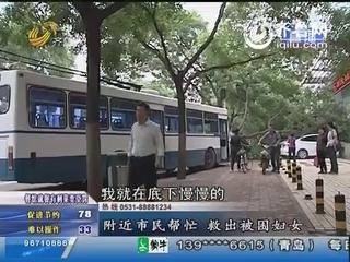 济南:102路公交车撞了行人又撞树