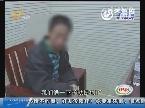 青岛:杀人犯派出所自首 距案发仅一天