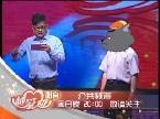 6月2日《越爱越明白》宣传片