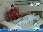 潍坊:接受台湾造血干细胞患者出仓