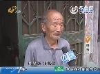 """""""雅迪——小溪齐鲁行""""第三季滕州站"""