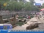 济南:泉边打水老人晕倒离世
