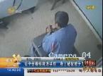 日照:女子全裸惨死在洗头房 身上被砍数十刀