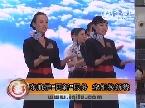 """东航推""""四新""""服务 空姐换新装"""