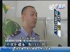 青岛:小伙狂飙车 扣1647分罚款11万