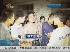 济南:蓝翔路一家具厂突发大火 幸无人员伤亡