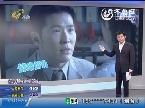 《情缘情仇》:黄少祺自曝青春期很自卑