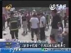 青岛:24岁女子抱着10个月大亲儿坠楼身亡
