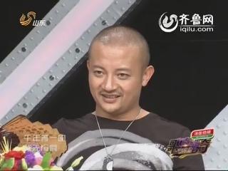 2013年06月14日《歌声传奇》港台影视金曲专场