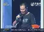 """刘金发精彩演唱""""自编歌曲"""""""