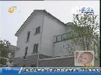淄博:网传别墅裂缝胶带粘 开发商称合理