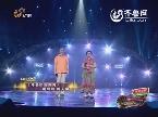 2013年06月21日《歌声传奇》谢莉斯专场
