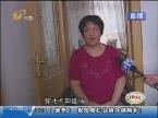 青岛:丈夫出轨和病媳离婚 私生子已11岁