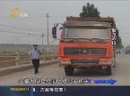 """宁阳:追踪协勤""""撞人"""" 录像还原全过程"""