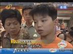 """探访菏泽""""凉皮弟"""" 13岁男孩卖凉皮养家"""