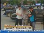 威海13年前命案追踪 凶手系帮人出气