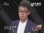 传奇偶像阎维文经典演唱《说句心里话》