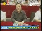 滨州金盾押运公司举行八周年阅兵式