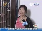 泰安:有家不能回 因为门被换了锁