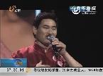 《中国星力量》首播成功  反响巨大
