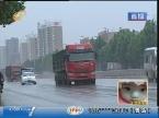 潍坊:货车与货不翼而飞 物流被骗20万