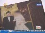 济宁:婚期没谈拢 退婚难要彩礼钱