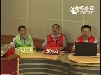 7月6日广播经济频道《投资麻辣烫》视频直播