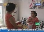 济南:丽苑小区电梯下坠又反弹 业主受伤物业扯皮