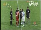 中超第17轮实况: 长春亚泰VS山东鲁能(上半场)