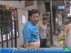 济南:电费纠葛致荷凤园小区整栋楼停电