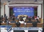惠普—济宁国际软件人才及产业基地签约仪式举行