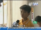 """菏泽13岁少年卖凉皮养家 被赞""""凉皮弟"""""""