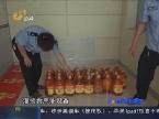 """东营:1200多桶花生油售出 竟含超量""""砒霜"""""""