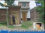 济南:老头病危 老婆孩子打的?