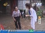 """""""雅迪—小溪齐鲁行""""第二季寿光站"""