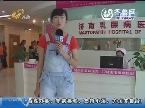 威海:夫妻双双患癌 粉红丝带救助