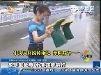 聊城:采访车故障 记者蹚水徒步前行