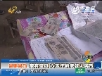 聊城:六五年老版人民币 求兑换新钱