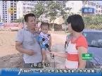 聊城:雨后捡到车牌 失主你在哪?