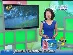 山东省城济南部分地区突降暴雨