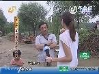 齐河:暴雨冲坏房屋 村委帮忙安置