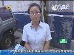济南:电动车与路人起争执 节目播出后目击者打来电话