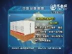 2013中国出版地图:《中国历代战争史》