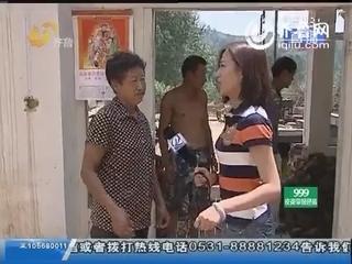 济南:大雨过后 房屋坍塌