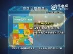 2013中国出版地图:《一万种补水方法》