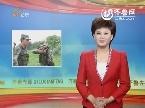 2013年8月01日《齐鲁先锋》:张茂春 一名海防尖兵的强军梦