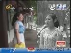 济南:大明湖畔 美发师遇上朴实女