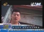 济南:花季女孩KTV唱歌 触电身亡