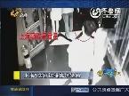 新闻速览:上海5法官被曝集体嫖娼